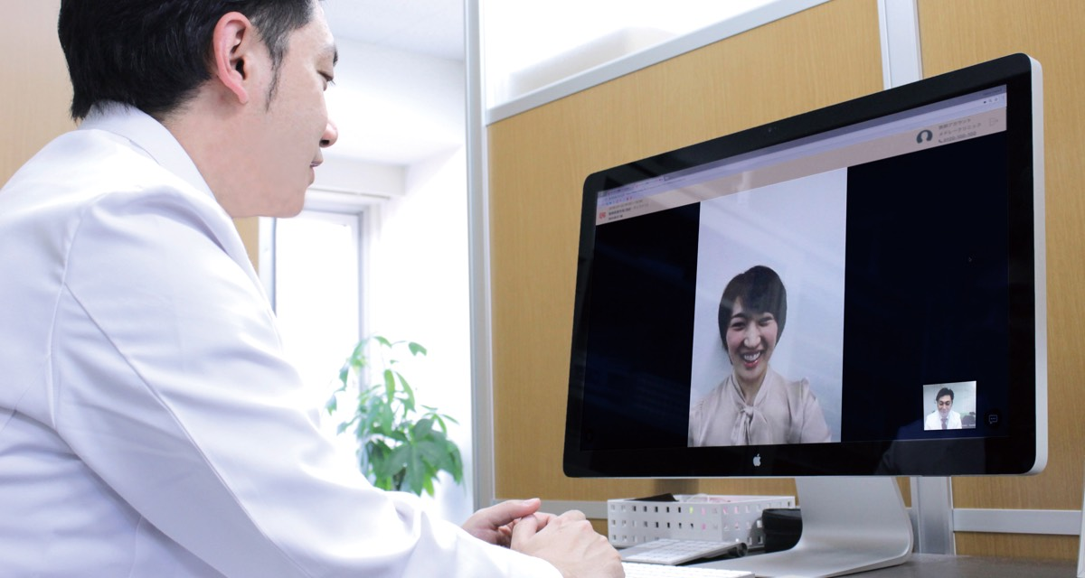 オンライン診療の様子