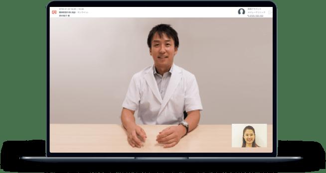 オンライン診療システム「CLINICS」画面