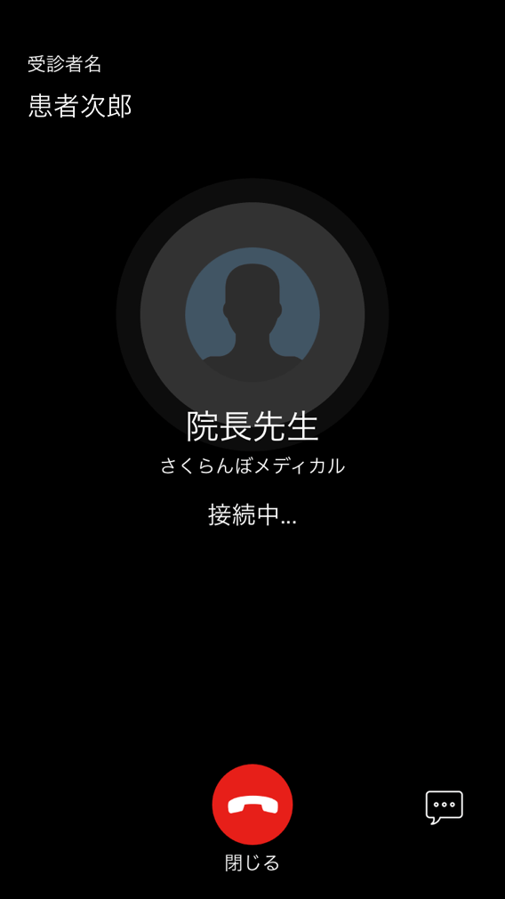 Img app02 01