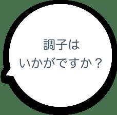 Img app02 03