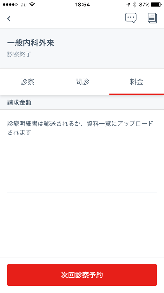 Img app03
