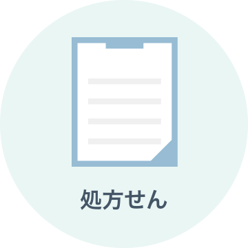 Img app04 03